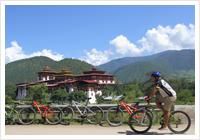 Bhutan-Day3
