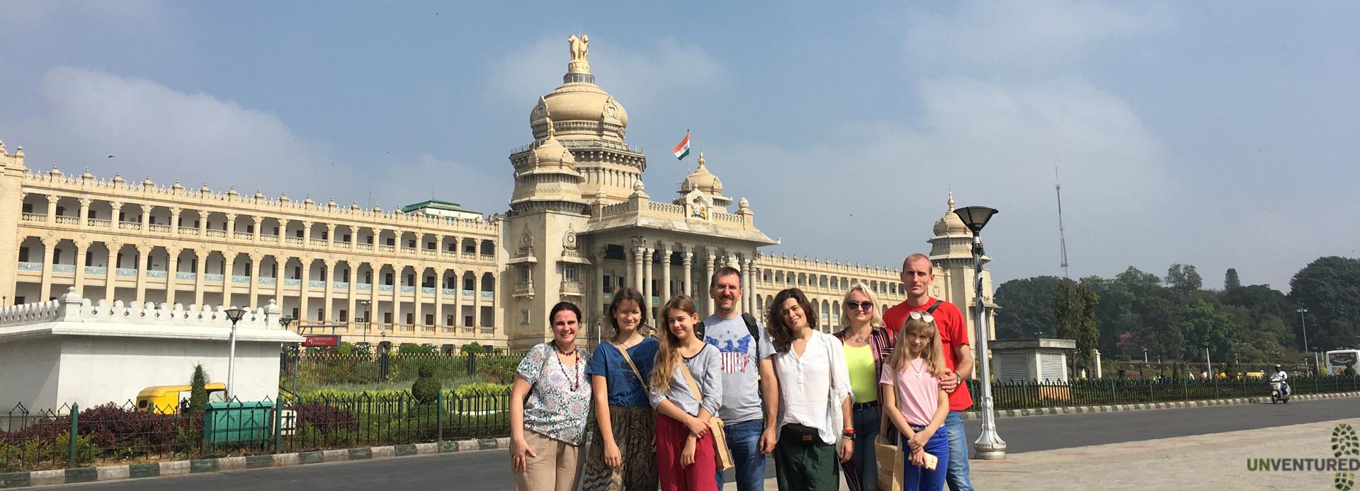 Bengaluru City Tour at Vidhana Soudha